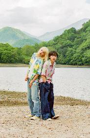 chelmico 2ndアルバム『Fishing』8月発売決定、収録曲&ジャケットを一挙公開