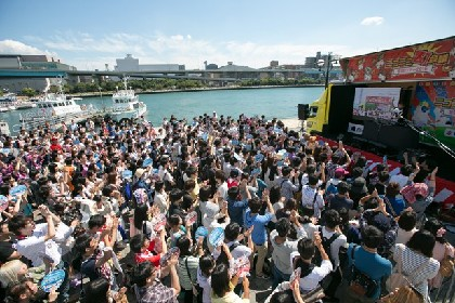 札幌で「闘会議GP」と「ニコニコ町会議」が同時開催