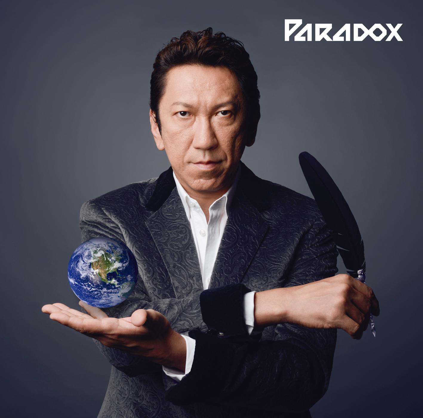 布袋寅泰『Paradox』ジャケット写真