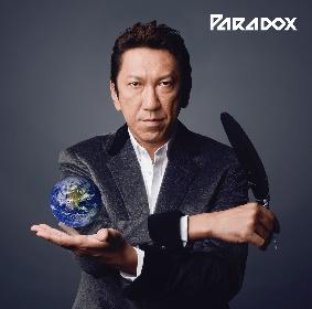 布袋寅泰、ニューアルバム発売を記念して『Paradox』ジャケット写真の布袋になれる企画がスタート