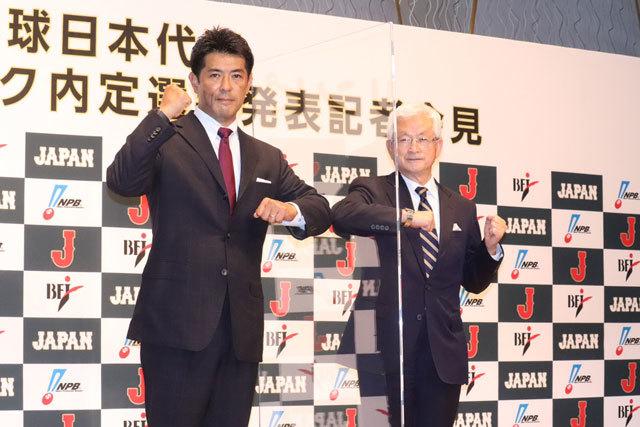 稲葉篤紀監督と山中正竹強化本部長