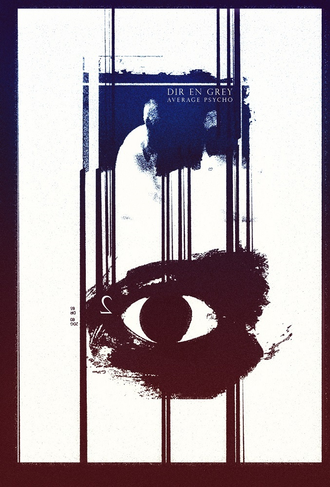 DIR EN GREY:DVD/Blu-ray『AVERAGE PSYCHO 2』