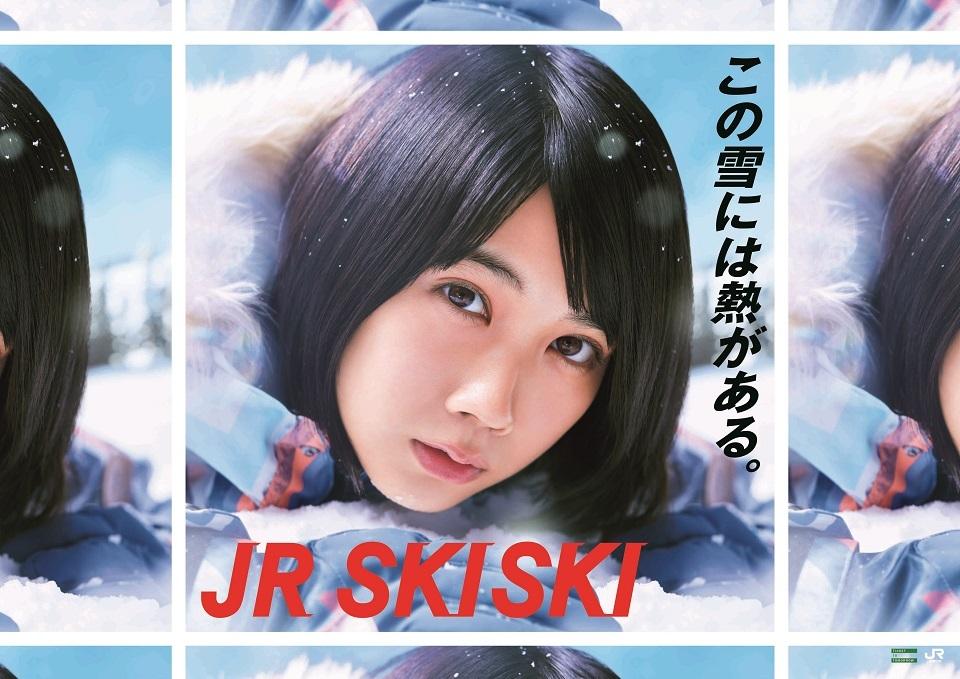JR SKISKI 2018-19