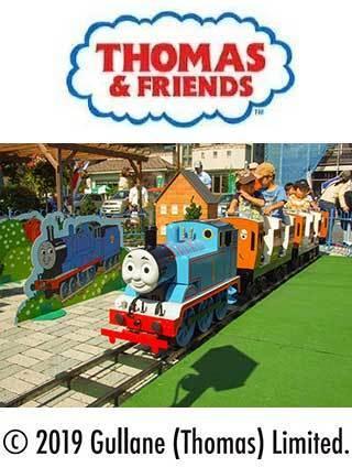 トーマスが引く客車に乗車できる遊び場(※画像はイメージ)