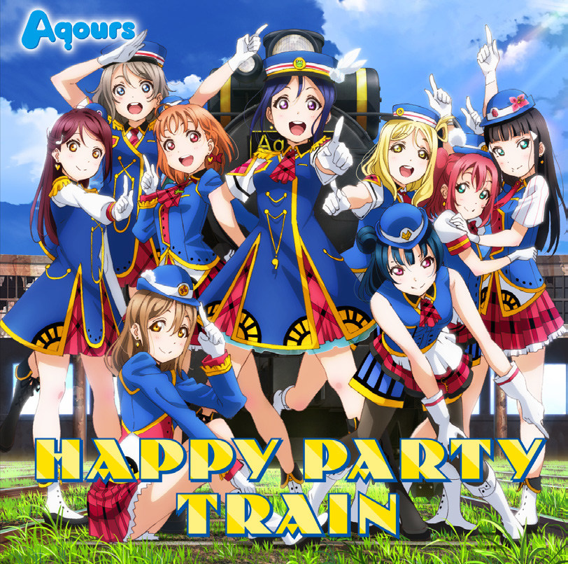 3rdSingle「HAPPY PARTY TRAIN」ジャケット