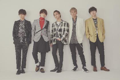 Da-iCE 新曲「FAKE ME FAKE ME OUT」MVは初のストーリー仕立て、メンバー5人がボーイ役に挑戦