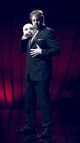 ミュージカル『オペラ座の怪人~ケン・ヒル版~』 ジョン・オーウェン=ジョーンズ出演のスペシャル・アンコールイベントが決定&特別番組も放送