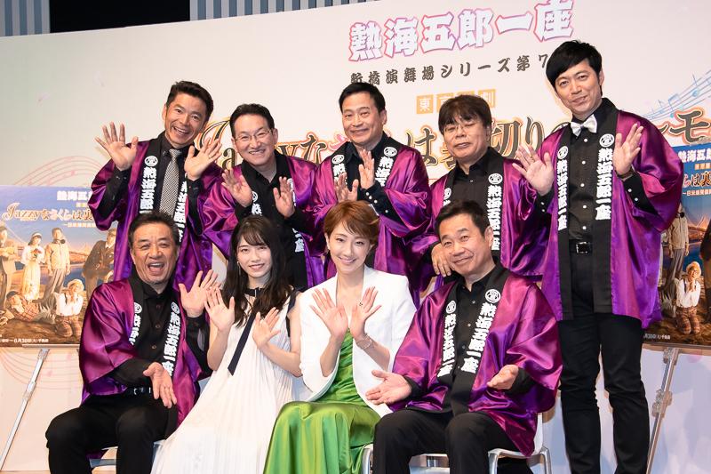 (後列左から)深沢邦之、春風亭昇太、ラサール石井、小倉久寛、東貴博(前列左から)渡辺正行、横山由依、紅ゆずる、三宅裕司