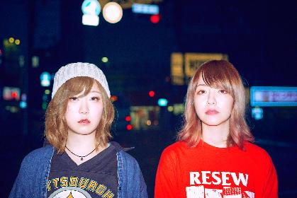 yonige 1stフルアルバム『girls like girls』携え全国33都市ツアー開催決定