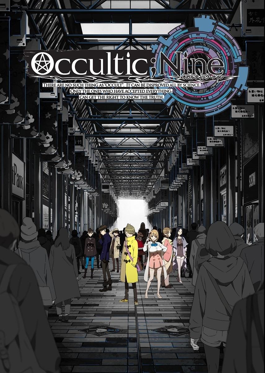 TVアニメ『Occultic;Nine -オカルティック・ナイン-』