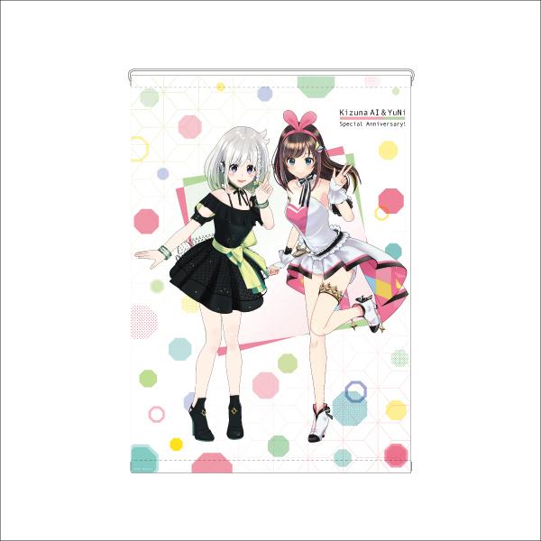 Kizuna AI & YuNi タペストリー (C)Kizuna AI(C)YuNi