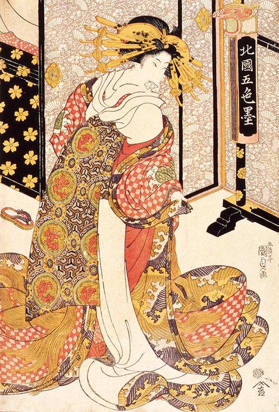 「北国五色墨(花魁)」江戸時代・文化12年(1815)