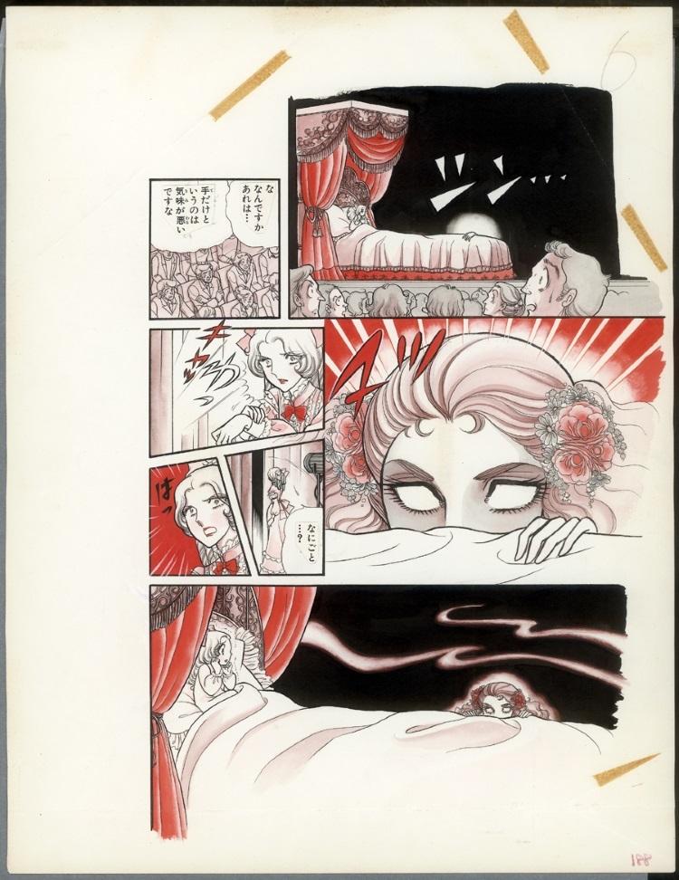 (C)Miuchi Suzue