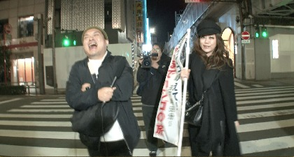 JUJU 日本テレビ系『笑ってコラえて!』に初出演、「朝までハシゴの旅」で熱唱