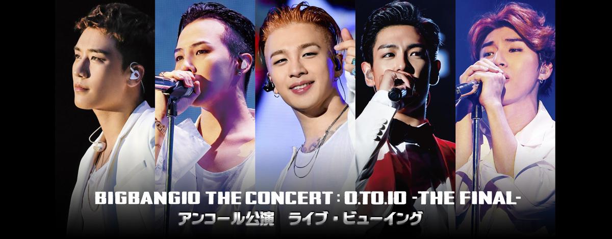 (C)ALC/YGEX/YG JAPAN