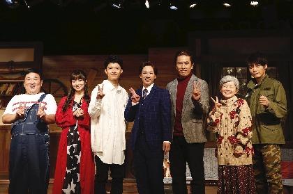 宇宙Sixの江田剛は、台詞の野獣!? 単独初主演『ザ・フォーリナー』が開幕