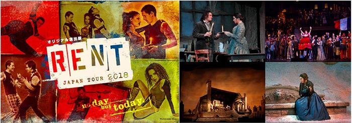 (C)Marty SohlMetropolitan Opera, Ken HowardMetropolitan Opera