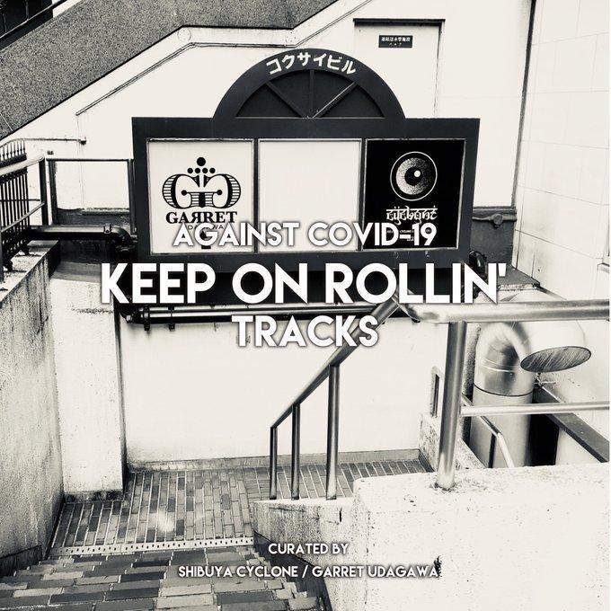 『KEEP ON ROLLIN' TRACKS』