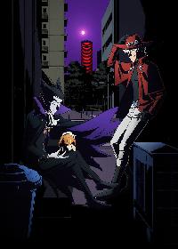 TVアニメ『吸血鬼すぐ死ぬ』ティザーPV&ビジュアル公開 公式Twitterで直筆サイン入りチェキが当たるフォロー&リツイートキャンペーンも開催