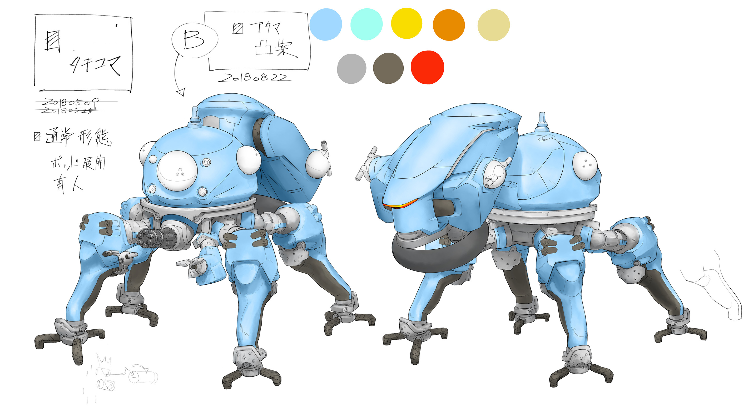 タチコマ設定画 (C)士郎正宗・Production I.G/講談社・攻殻機動隊2045製作委員会