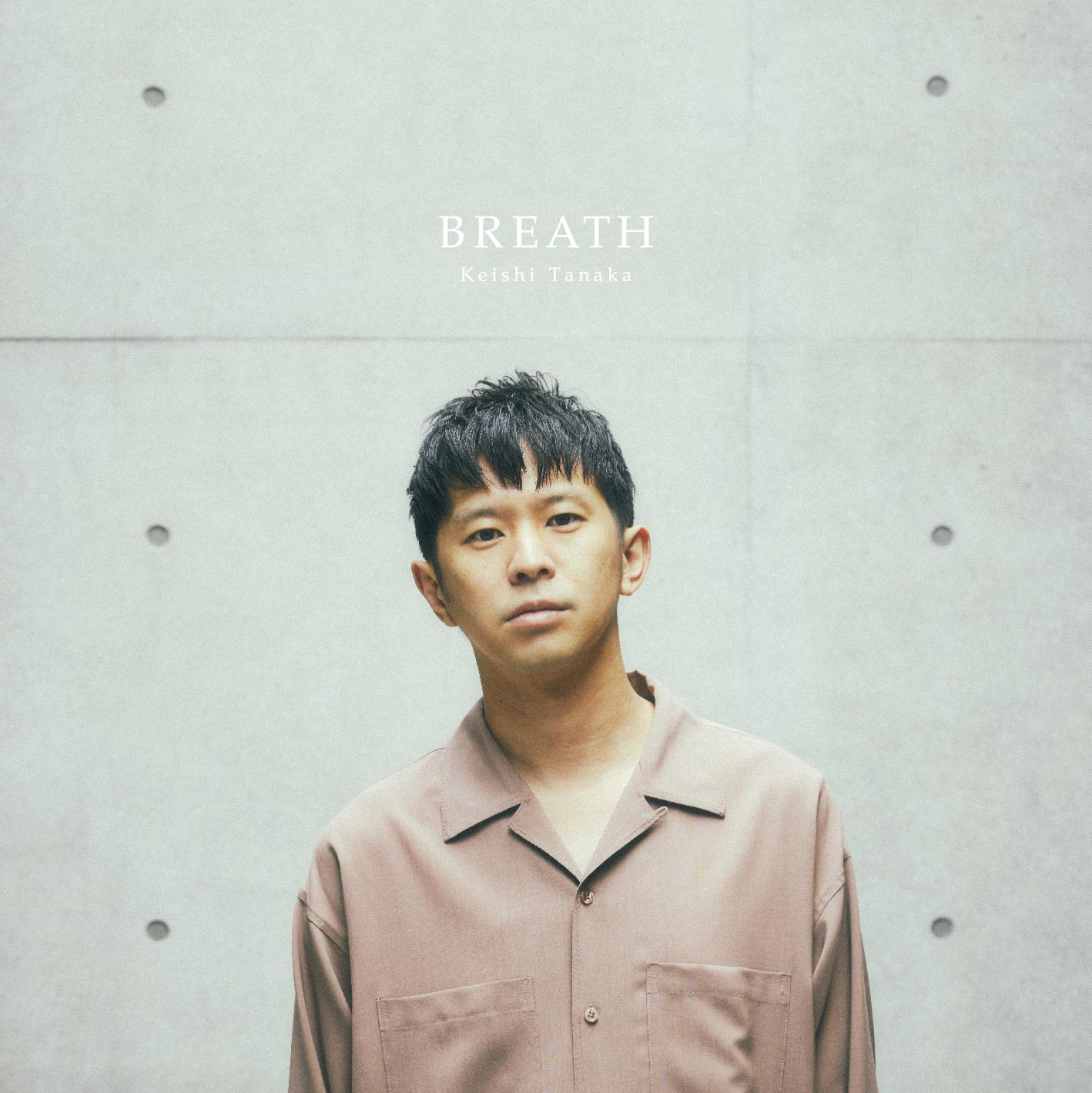 『BREATH』LP盤