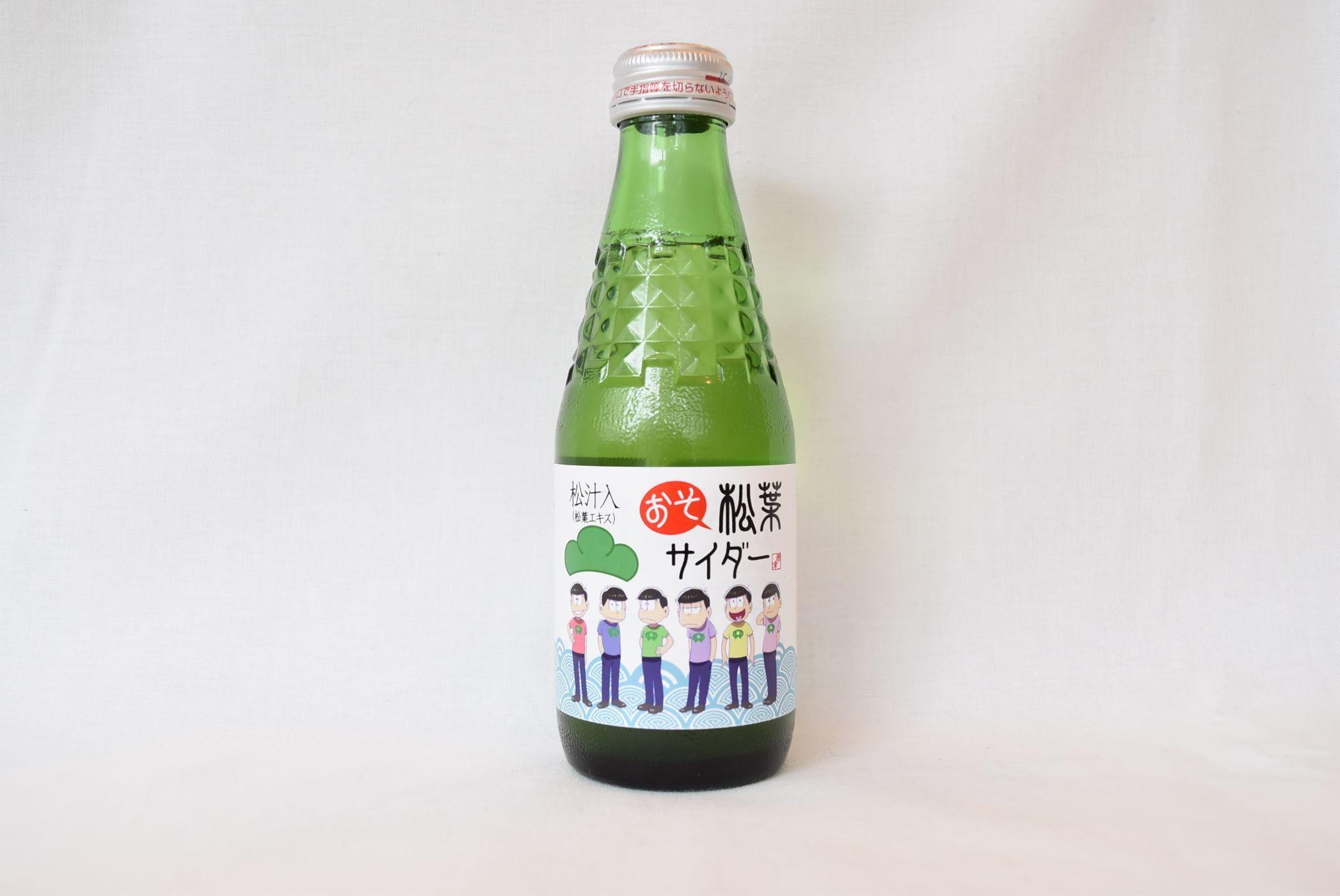 松葉サイダー 200円(税込)