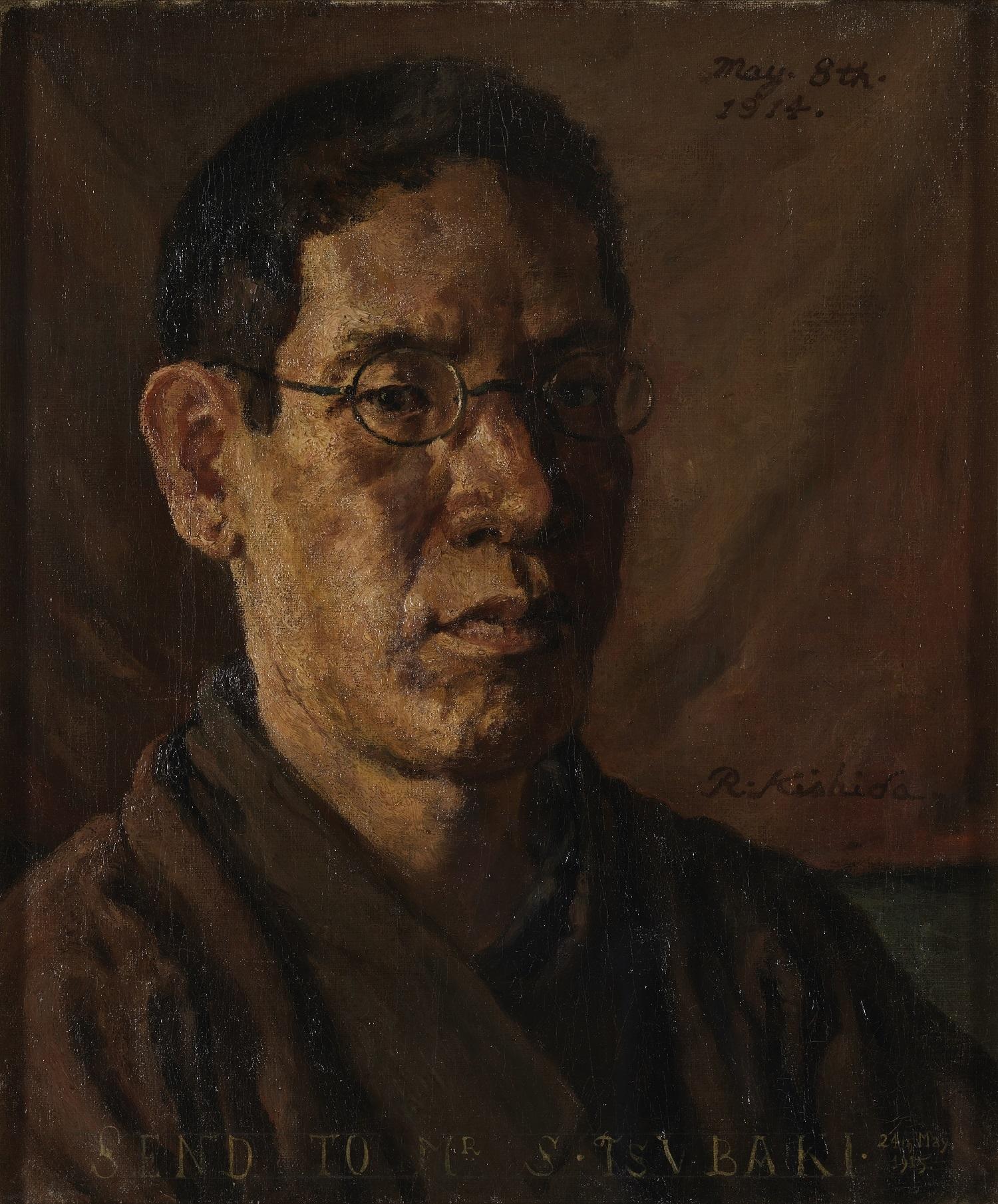 岸田劉生《椿君に贈る自画像》1914