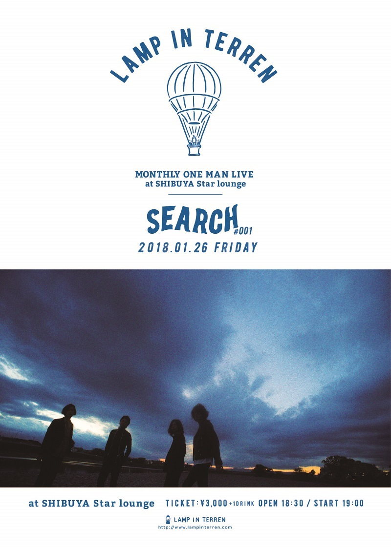 『SEARCH #001』
