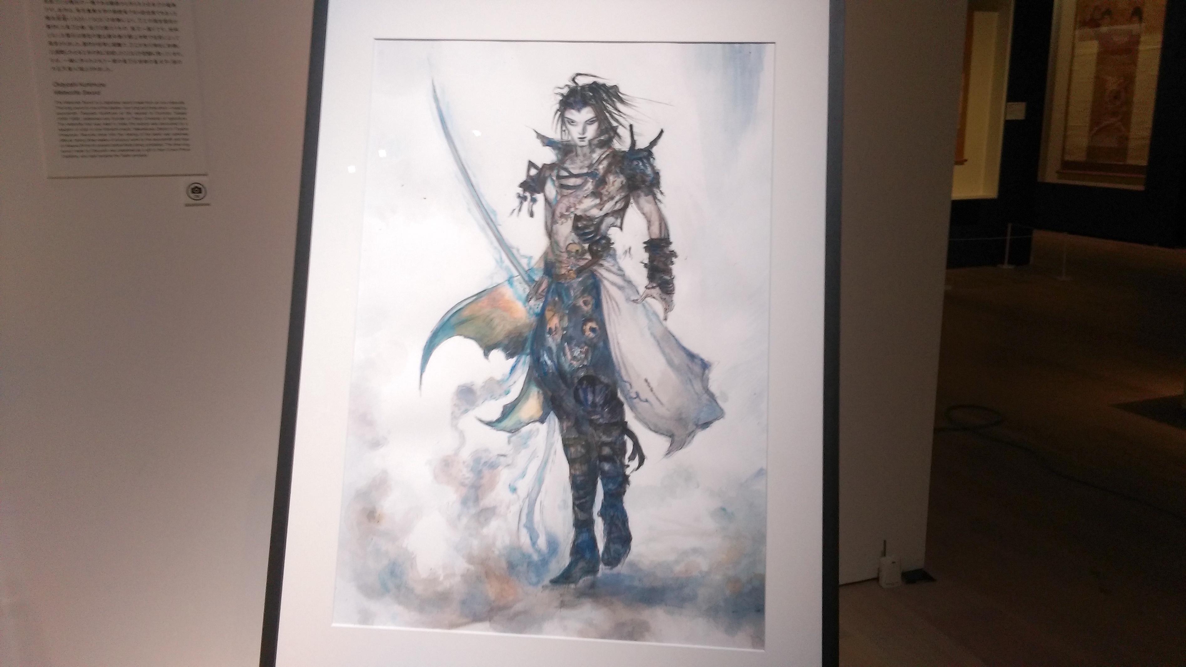 天野喜孝《流星刀》2016年 アクリル、紙 850×600mm
