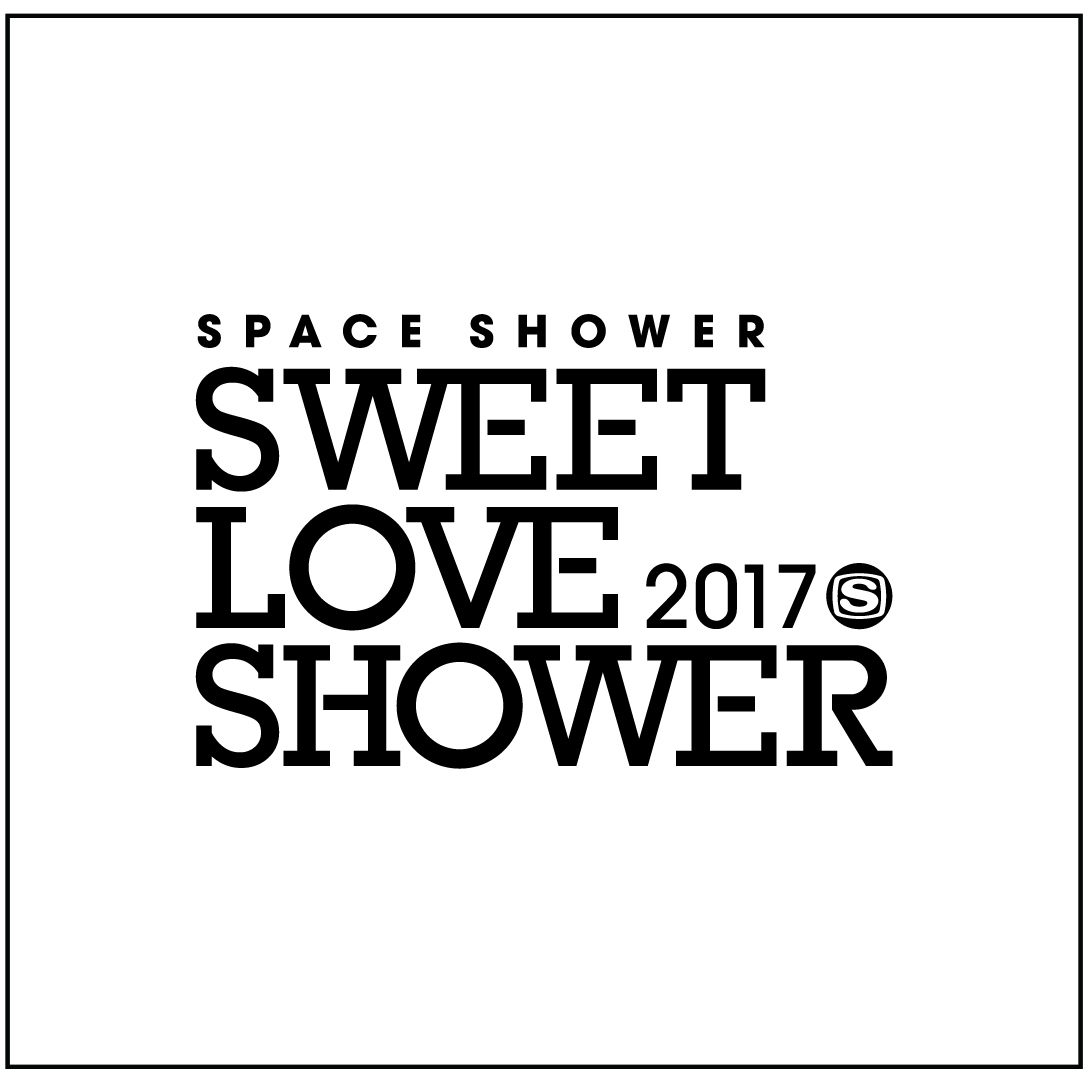 SWEET LOVE SHOWER