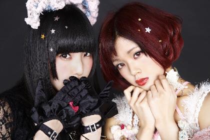 ハナエとでんぱ組.inc・相沢梨紗のコラボレーションで「2人だから歌えた」新曲を発表