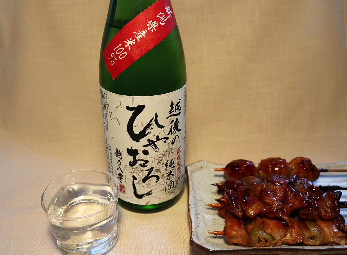 越後のひやおろし 純米酒
