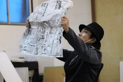 山本芳樹、木津つばさ、少年探偵団が事件の謎に挑む!舞台『大正浪漫探偵譚-六つのマリア像-』稽古場レポート