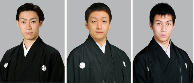 (左から)坂東巳之助、中村米吉、中村児太郎