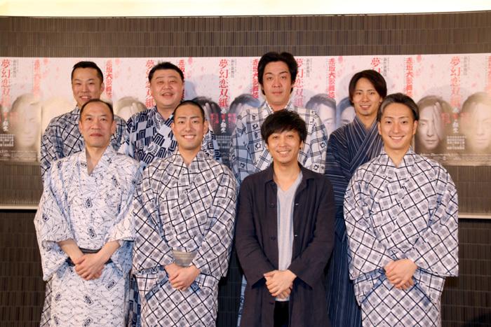 『赤坂大歌舞伎』出演者たち&蓬莱竜太