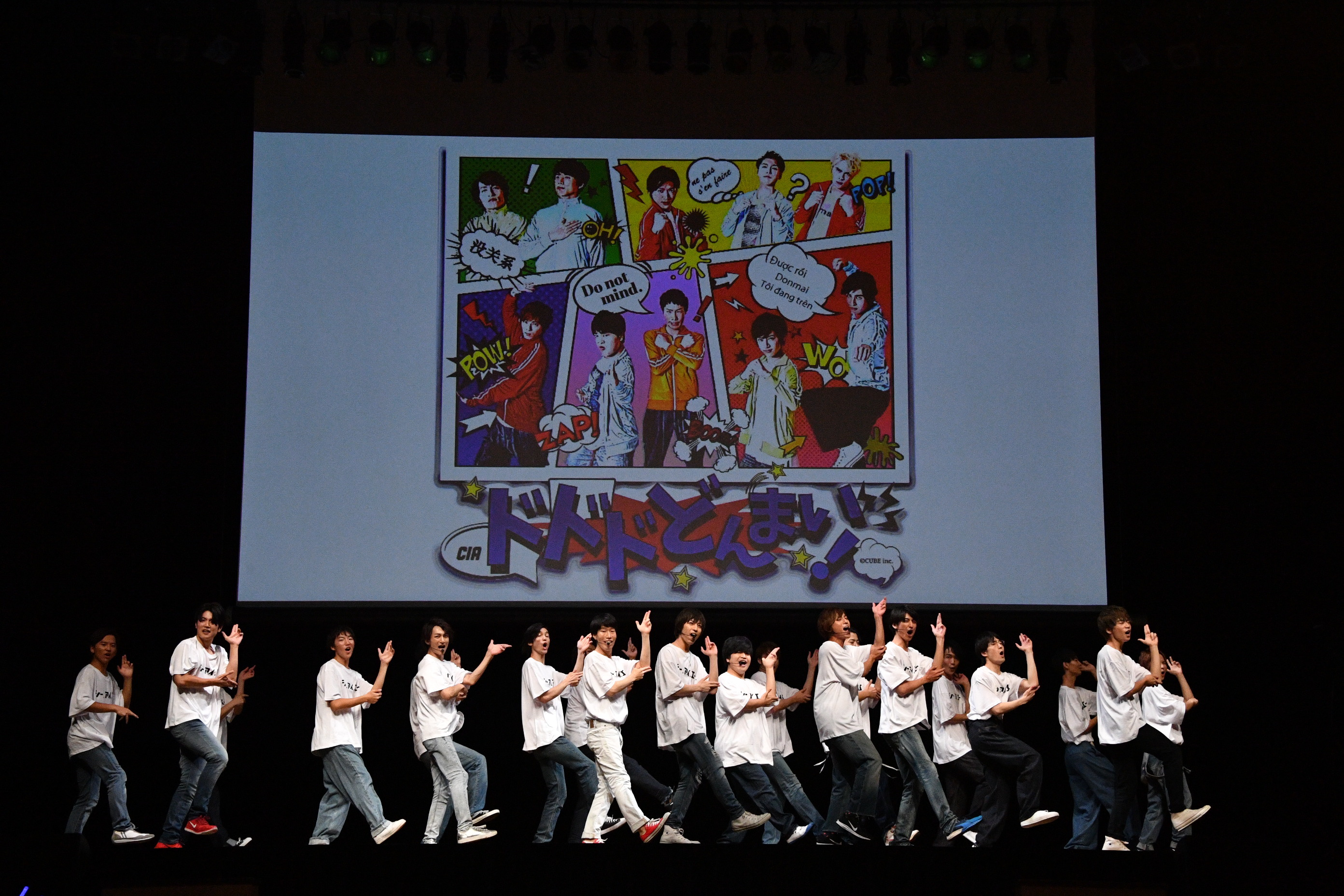 『MISSION IN SUMMER 2019 〜令和もよろしく C.I.A. 的?夏の運動会〜』の模様 撮影:桜井隆幸