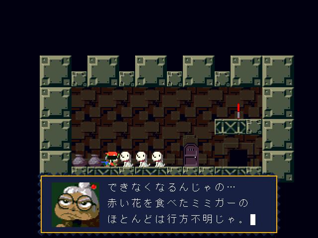 (C)開発室Pixel 2004
