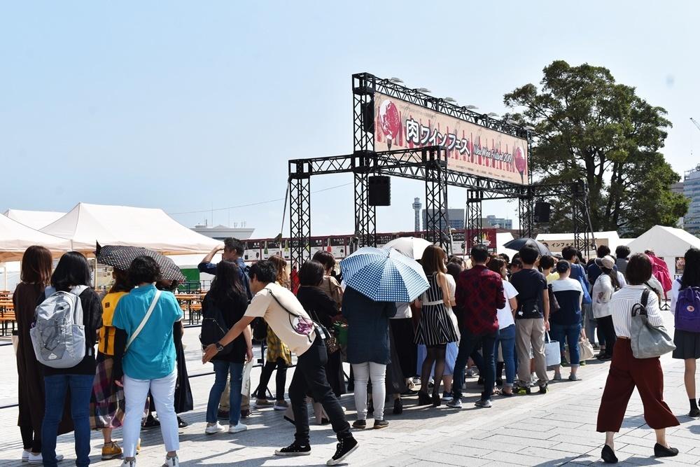 肉ワインフェスも同時開催中