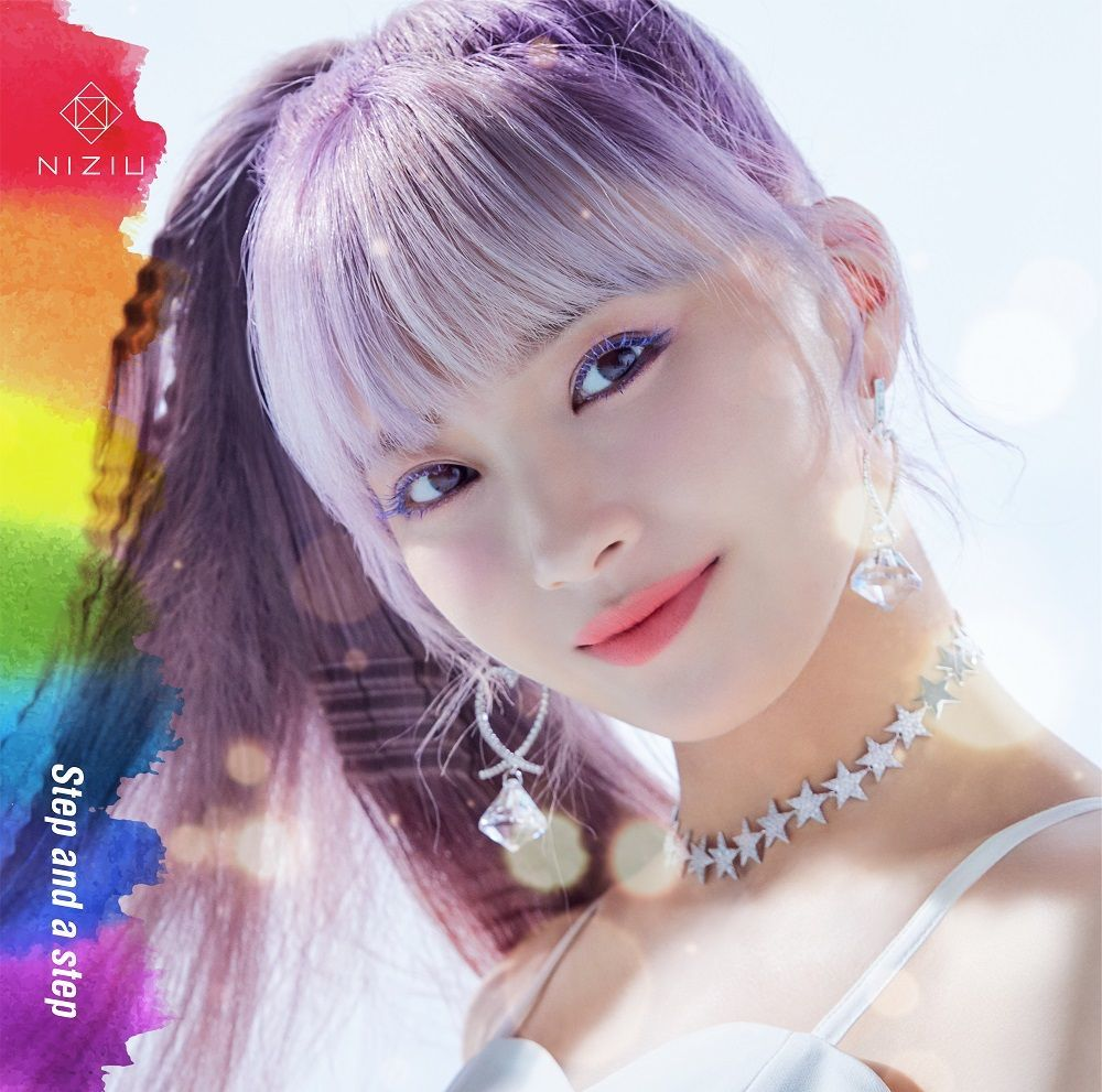 """「Step and a step」FANCLUB限定""""WithU盤"""" MAYUKA盤"""