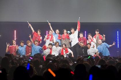 加藤諒、白洲迅、川原一馬、永田崇人らキューブ所属の若手俳優が初のライヴイベントで大盛り上がり! C.I.A.presents「SUPER LIVE 2018」