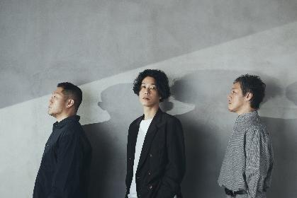 GRAPEVINE、最新アルバム『新しい果実』のアナログ盤を数量限定で販売 Tempalayとの対バンも決定