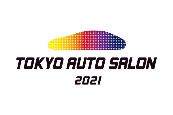 今年で39回目の開催となる『東京オートサロン』