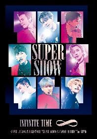 SUPER JUNIOR メンバー全員が活動復帰したコンサート映像作品ティザー公開