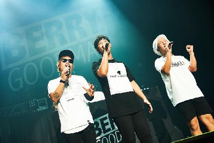 ベリーグッドマン、ツアーファイナルで3つの発表 シングル&アルバム連続リリース、さらに初のホールツアーも決定