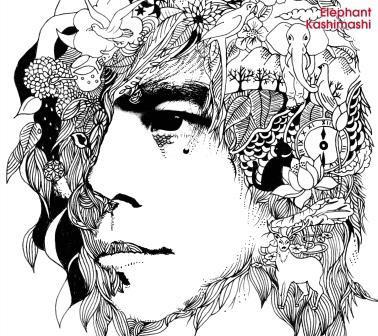 エレファントカシマシ「愛すべき今日」初回限定盤ジャケット