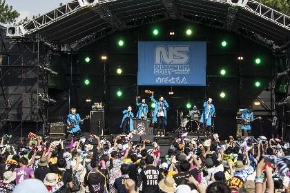 Xmas Eileen、10月18日にセカンドアルバム『DIS IS LOVE』をリリース 全国14ヶ所をまわるツアーも発表に