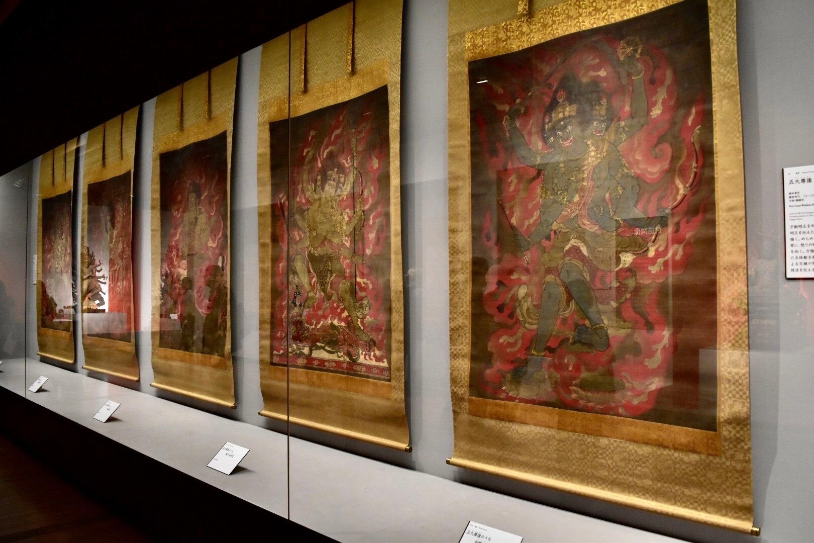 国宝《五大尊像》 鎌倉時代 12~13世紀 醍醐寺蔵