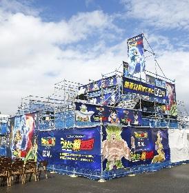 梅田のど真ん中に出現した巨大3D迷路、『ドラゴンボールを探せ!うめきた超迷宮!』にチャレンジ!