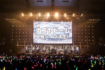 ボイメン、結成史上最大規模のナゴヤドームで単独ライブ決定 新シングルも5月にリリースに