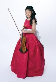 服部百音(ヴァイオリン)新星ヴァイオリニストが紡ぐ情感豊かな「四季」
